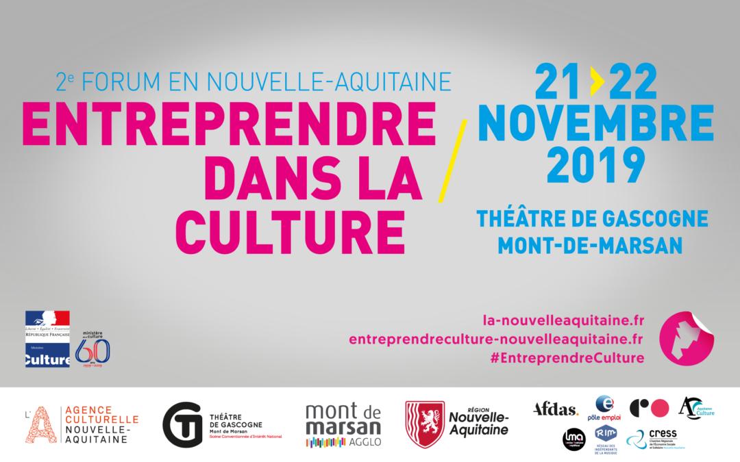 ESSpresso Culture,un accélérateur de coopérations culturelles !